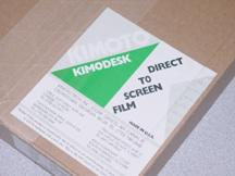 Kimodesk 3 mil laser film - box 100 sheets